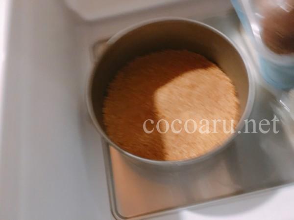 塩麹ベイクドチーズケーキの作り方(クラストを冷凍庫で固める)