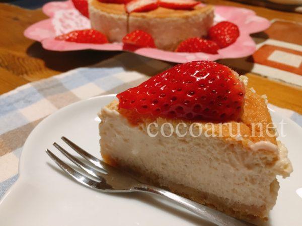 塩麹ベイクドチーズケーキ(いちごバージョン)