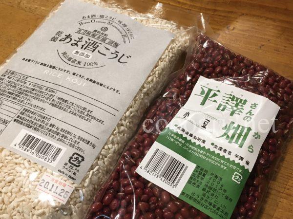 発酵あんこ(小豆甘酒)の材料