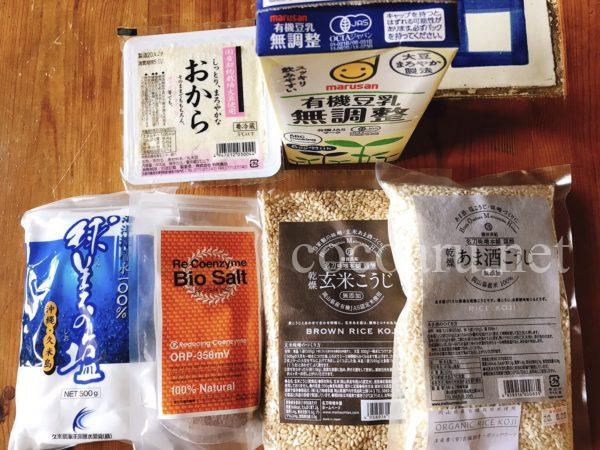 おから味噌作りオンラインWS