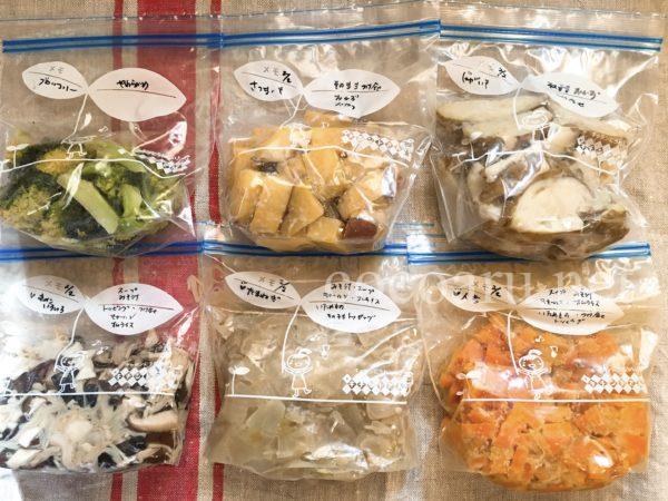 マイルド塩麹の作り方【蒸し野菜を醸す】