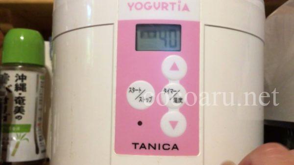 マイルド塩麹の作り方【ヨーグルティアを35~40℃設定に】