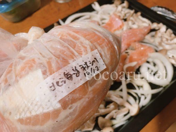 マイルド塩麹の作り方【秋鮭を醸してオーブン焼きに】